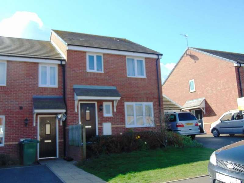 3 Bedrooms End Of Terrace House for sale in Pearwood Close, Evesham