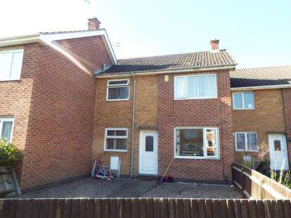 3 Bedrooms Terraced House for sale in Sloethorne Gardens, Arnold, Nottingham