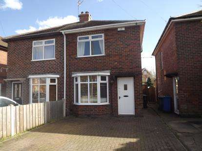 2 Bedrooms Semi Detached House for sale in Stenson Road, Derby, Derbyshire