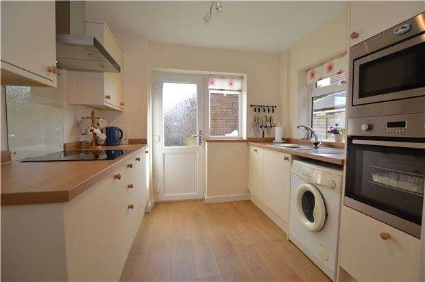 3 Bedrooms Semi Detached House for sale in Kestrel Close, Chipping Sodbury, BRISTOL, BS37 6XD