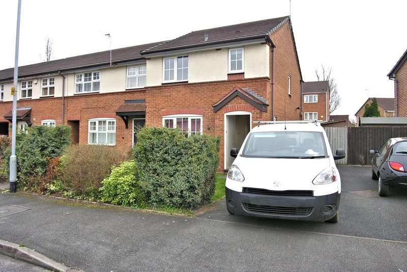 3 Bedrooms End Of Terrace House for sale in ROMESCO WAY, MEADOWCROFT PARK, STAFFORD ST17