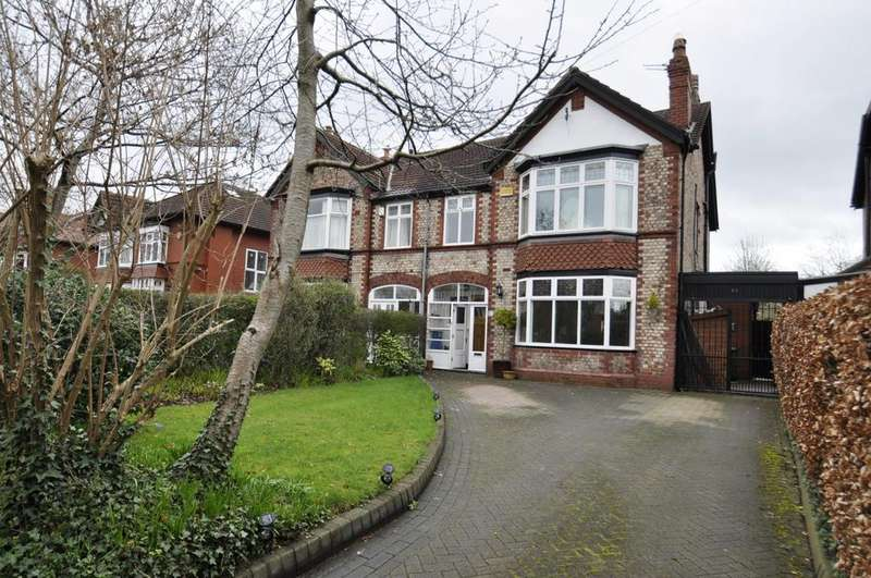 5 Bedrooms Semi Detached House for sale in Hill Top Avenue, Cheadle Hulme
