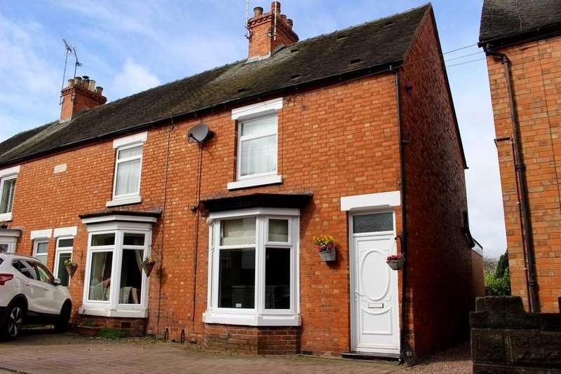 3 Bedrooms End Of Terrace House for sale in Bank Close, Uttoxeter, Staffordshire