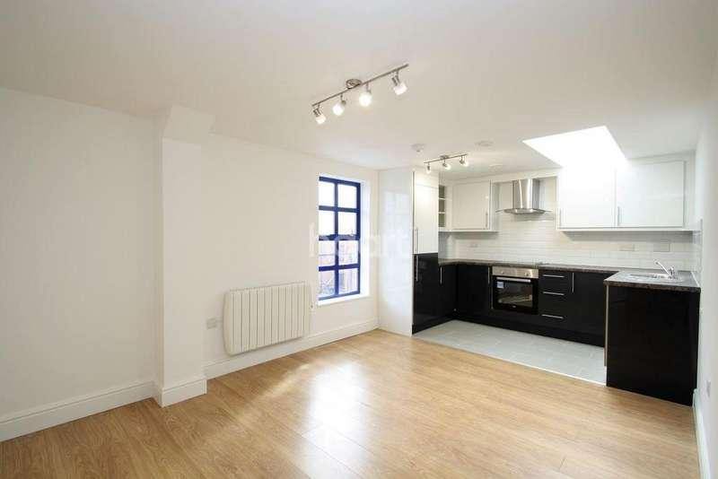 1 Bedroom Flat for sale in Bedford Road, Kempston