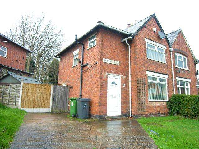 3 Bedrooms Semi Detached House for sale in Jerome Road,Walsall,West Midlands