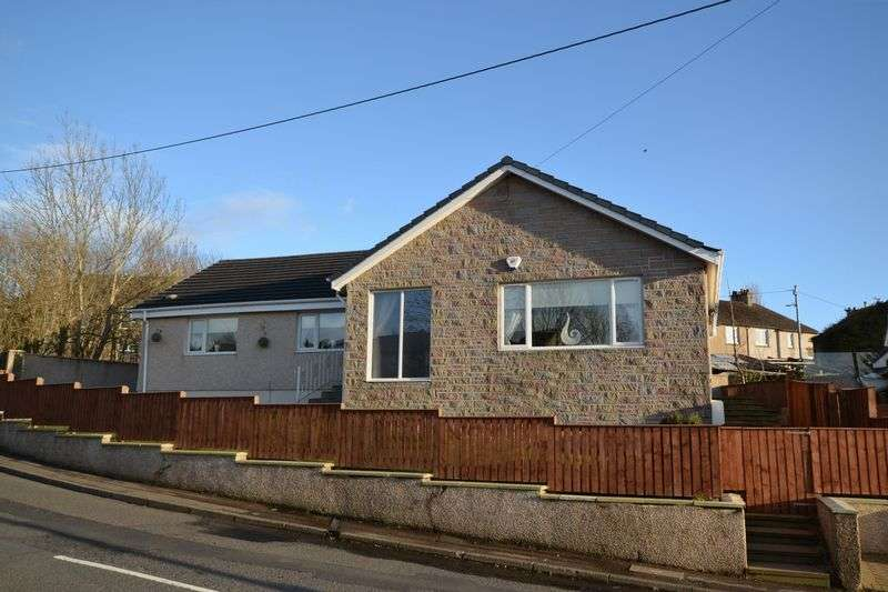 4 Bedrooms Detached Bungalow for sale in Millheugh Brae, Larkhall
