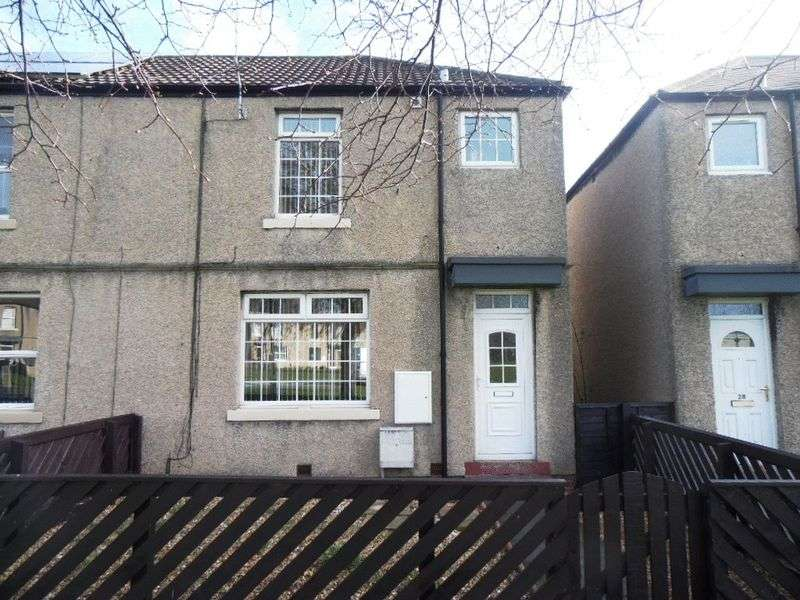 2 Bedrooms Terraced House for sale in Heworth Crescent, Washington