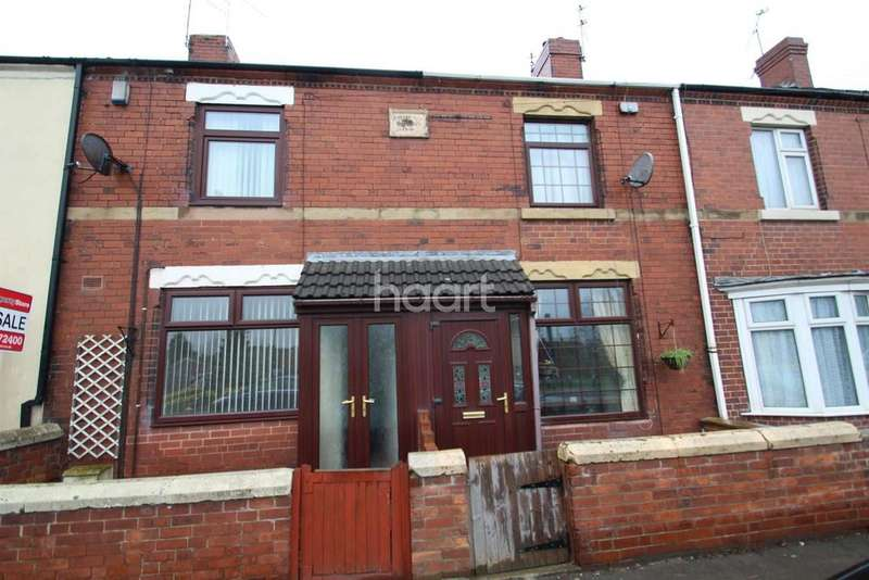 2 Bedrooms Terraced House for sale in Greenfield cottages, Askern road