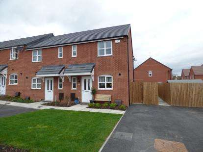 2 Bedrooms End Of Terrace House for sale in Chapple Hyam Avenue, Bishops Itchington, Southam