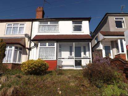 3 Bedrooms Semi Detached House for sale in Birch Road, Oldbury, West Midlands