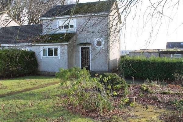 2 Bedrooms Terraced House for sale in 94 Bonnyton Drive, Eaglesham, Glasgow, G76 0LU