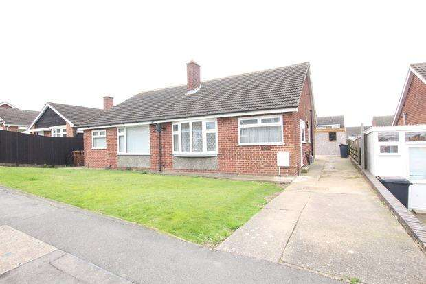 2 Bedrooms Bungalow for sale in Grange Drive, Melton Mowbray, LE13