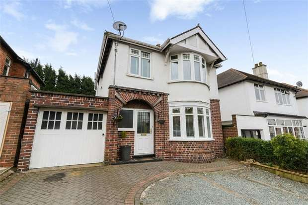 3 Bedrooms Detached House for sale in Dartmouth Road, Cannock, Staffordshire