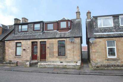 3 Bedrooms Semi Detached House for sale in Mungalhead Road, Falkirk