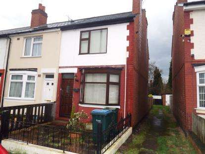 2 Bedrooms End Of Terrace House for sale in Arbury Avenue, Foleshill, Coventry