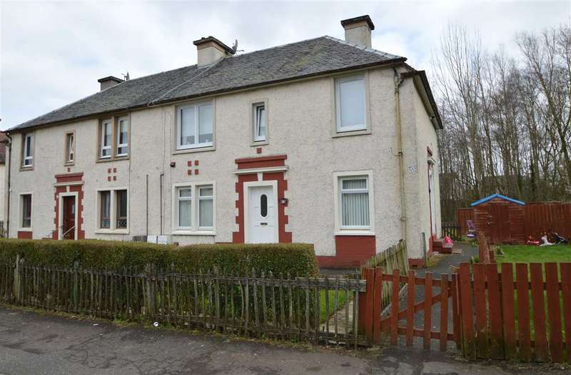 2 Bedrooms Apartment Flat for sale in Letterickhills Crescent, Cambuslang