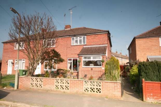 2 Bedrooms End Of Terrace House for sale in Welford Gardens Abingdon