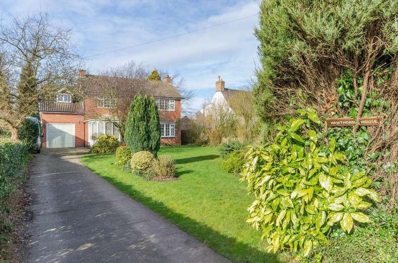 5 Bedrooms House for sale in Hawthorn House, Main Street, Alne, York