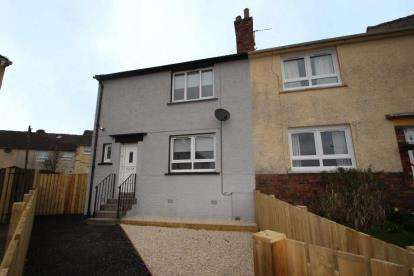 2 Bedrooms End Of Terrace House for sale in Glenacre Drive, Airdrie, North Lanarkshire