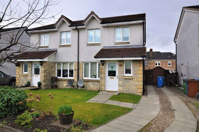 3 Bedrooms Semi Detached House for sale in Moubray Gardens, Alloa