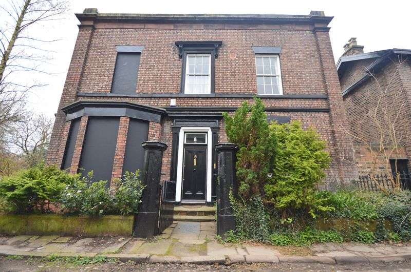 6 Bedrooms Semi Detached House for sale in Hadassah Grove, Aigburth