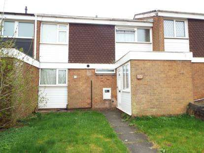 3 Bedrooms Terraced House for sale in Eskdale Drive, Chilwell, Nottingham, Nottinghamshire