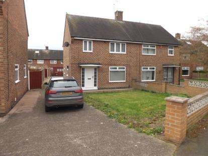 3 Bedrooms End Of Terrace House for sale in Bridgnorth Drive, Clifton, Nottingham
