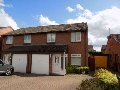 3 Bedrooms Semi Detached House for sale in Compton Drive, Streetly, Sutton Coldfield