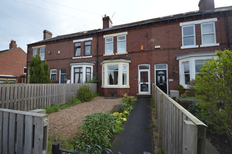 3 Bedrooms Terraced House for sale in Oakenshaw Lane, Walton