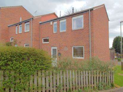 3 Bedrooms End Of Terrace House for sale in Mossgate, Leicester