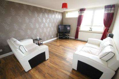 2 Bedrooms Flat for sale in Macadam Place, Ayr