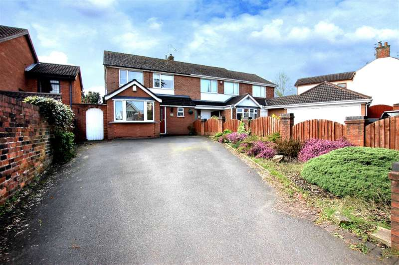 4 Bedrooms Semi Detached House for sale in Bridgnorth Road, Wollaston, DY8 3PD