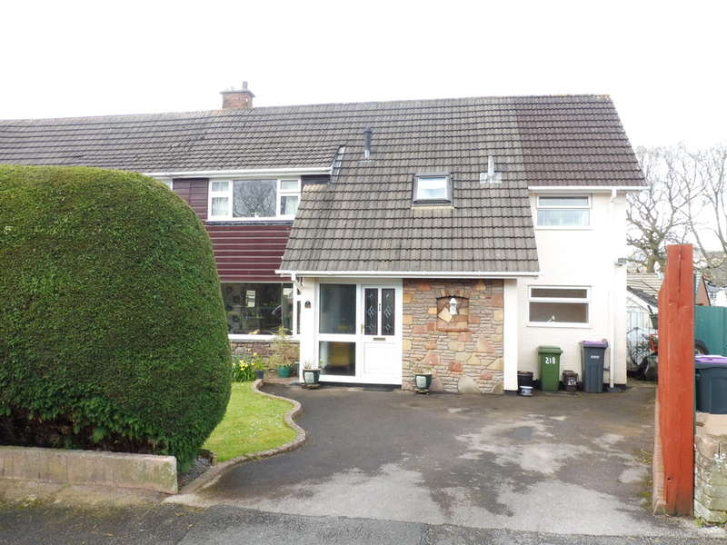3 Bedrooms Semi Detached House for sale in Ashford Close South, Croesyceiliog, Cwmbran