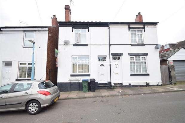 3 Bedrooms Terraced House for sale in Queen Street, WEDNESBURY, West Midlands