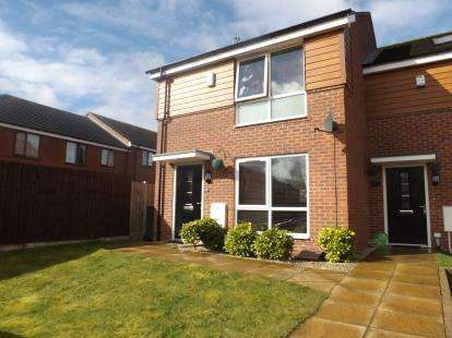3 Bedrooms End Of Terrace House for sale in Starling Grove, Birmingham, West Midlands