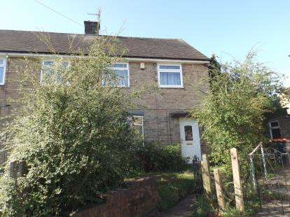 2 Bedrooms Semi Detached House for sale in Lilac Road, Hucknall, Nottingham, Nottinghamshire