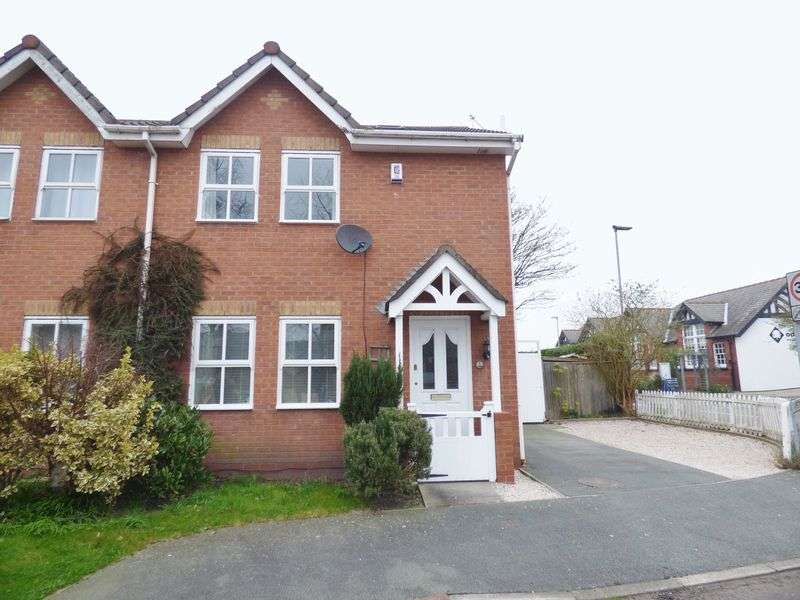 3 Bedrooms Semi Detached House for sale in Lamerton Close, Warrington