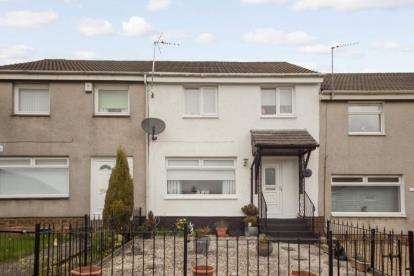 3 Bedrooms Terraced House for sale in Chantinghall Road, Hamilton, South Lanarkshire