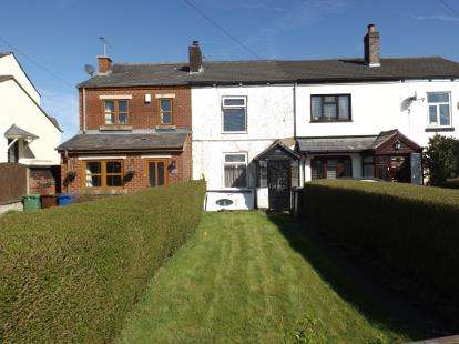 2 Bedrooms Terraced House for sale in Bolton Road, Aspull, Wigan, Greater Manchester, WN2