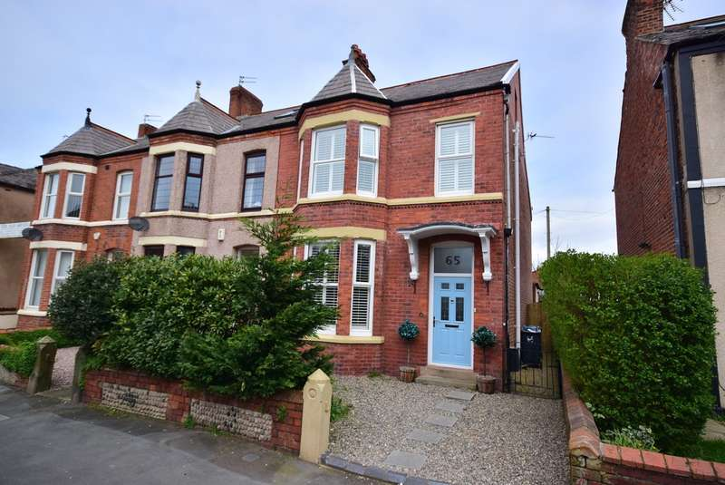 4 Bedrooms Semi Detached House for sale in St Andrews Road South, Lytham St Annes, FY8