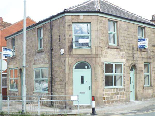 2 Bedrooms Terraced House for sale in Railway Road, Adlington, Adlington