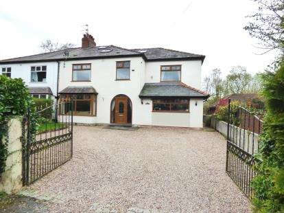 5 Bedrooms Semi Detached House for sale in Walker Lane, Fulwood, Preston, Lancashire, PR2