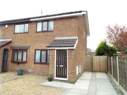 2 Bedrooms Semi Detached House for sale in St. Francis Close, Fulwood, Preston, Lancashire, PR2