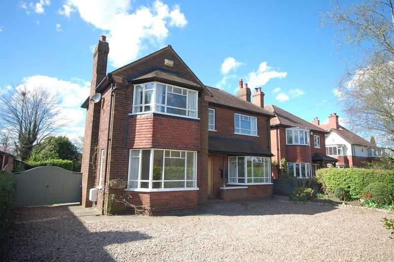 3 Bedrooms Detached House for sale in Airmyn Road, Goole