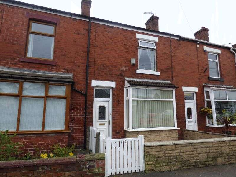 2 Bedrooms Terraced House for sale in 33 Spendmore Lane, Coppull, PR7 4NY