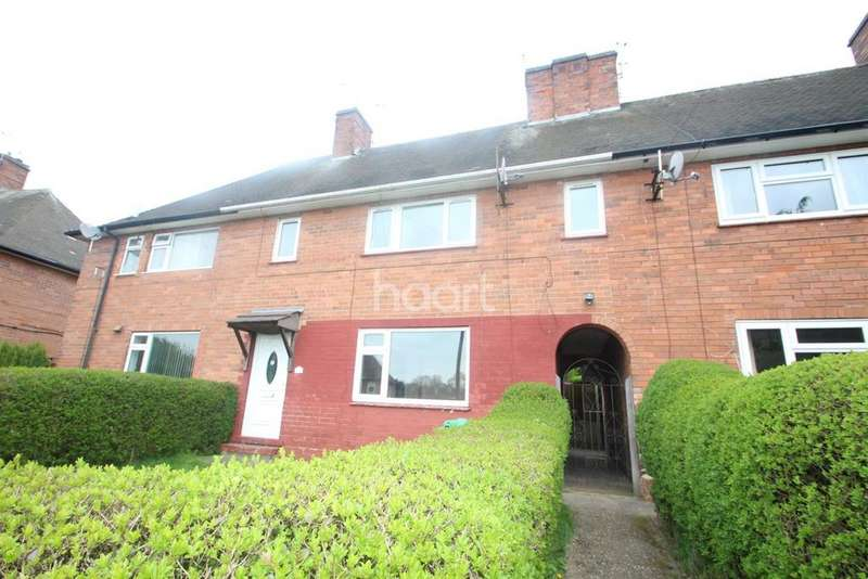 4 Bedrooms Terraced House for sale in Berwick Close, Bestwood, Nottingham