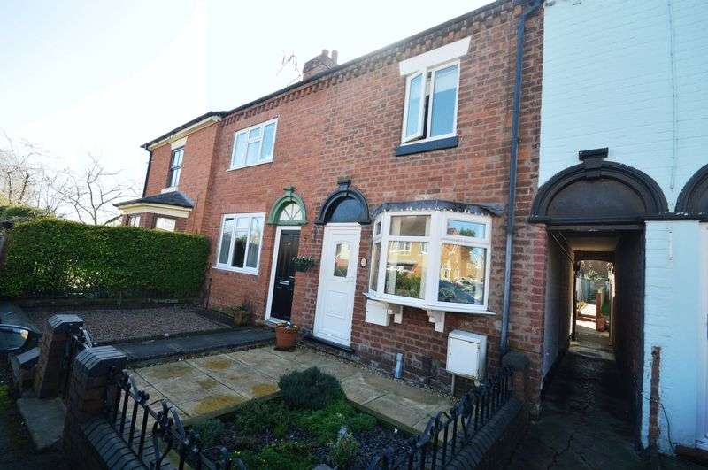 2 Bedrooms Terraced House for sale in Newtown, Newport