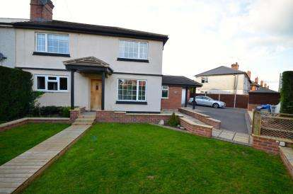 4 Bedrooms Semi Detached House for sale in Scropton Road, Hatton, Derby, Derbyshire