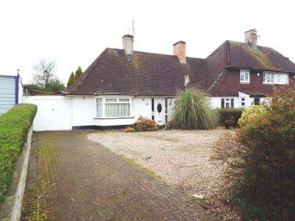 3 Bedrooms Bungalow for sale in Middleton Boulevard, Wollaton, Nottingham, Nottinghamshire