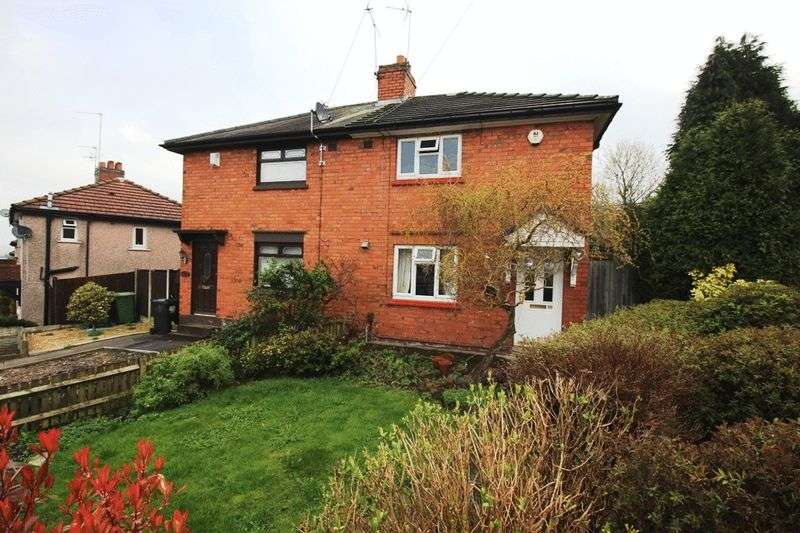 2 Bedrooms Semi Detached House for sale in Wrens Nest Road, Dudley